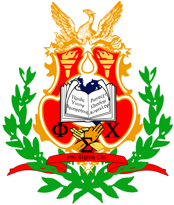 Phi Sigma Chi Multicultural Fraternity